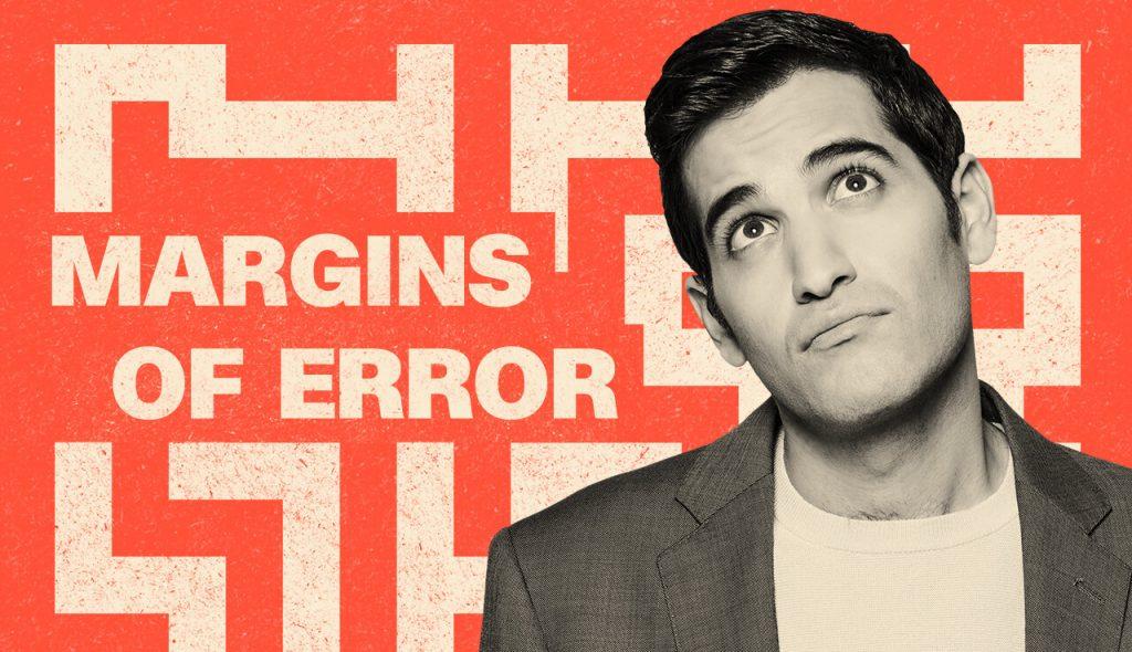 Margins of Error - Podcast on CNN Audio